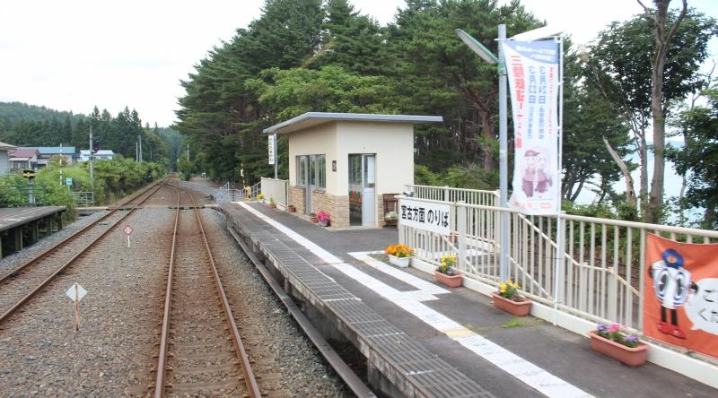 野田玉川(のだたまがわ)駅