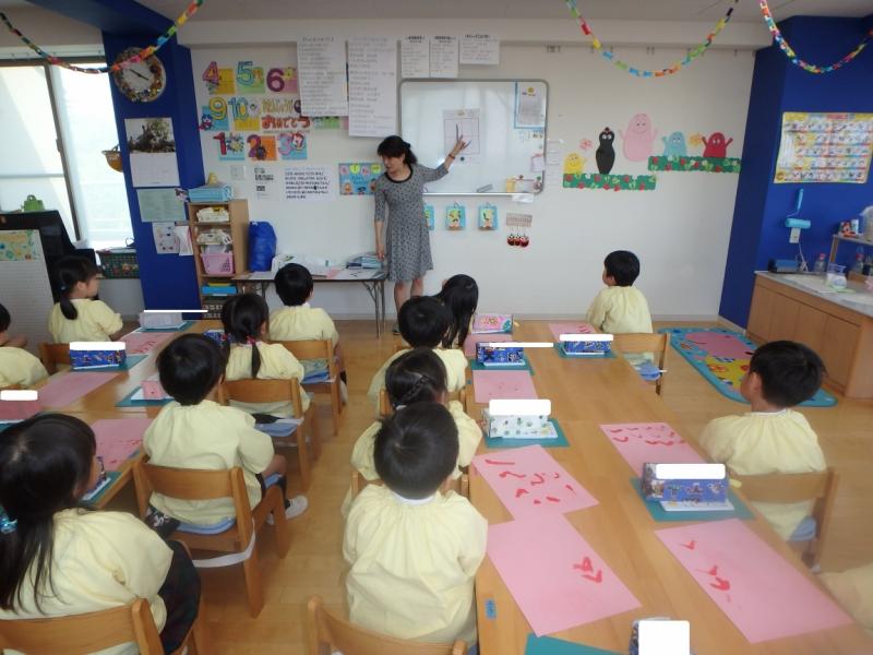 かつて幼稚園で指導していた頃。