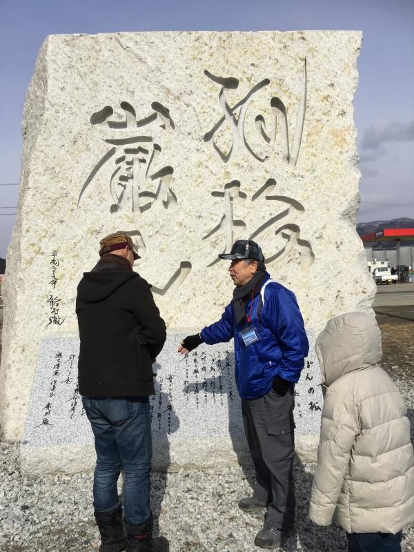 千昌夫さんの歌う「いっぽんの松」の石碑