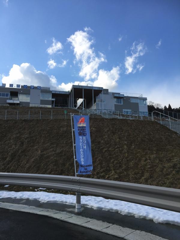新しい釜石市立鵜住居小学校