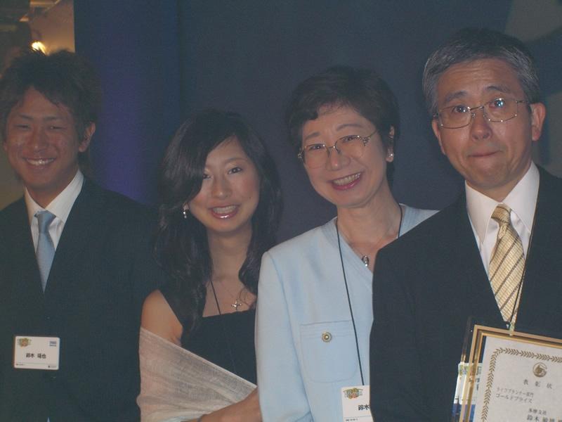 19歳の時、お父様の表彰式に出席された琢也さん