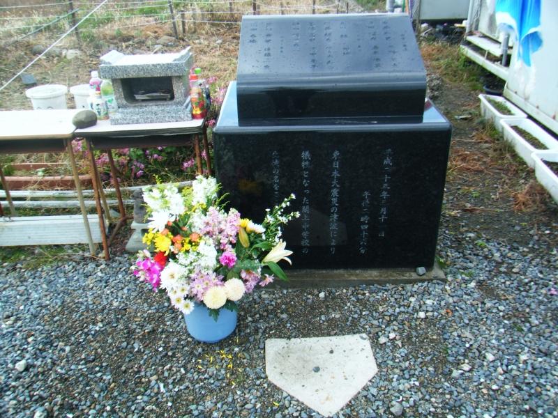 資料館のすぐ隣にある慰霊碑。生徒たちの思い出の品も置かれています