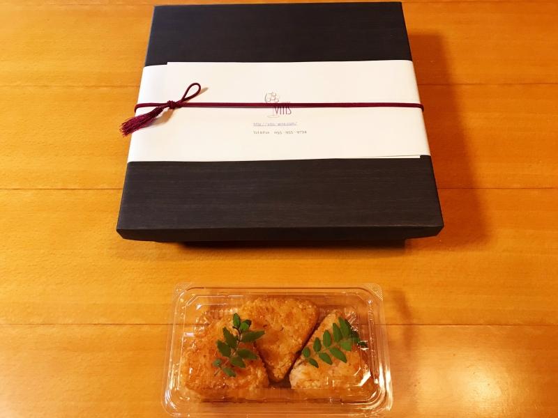 三島の「VITIS vineria」さん。知る人ぞ知るソムリエの方と気鋭の若手料理人さんがやっています