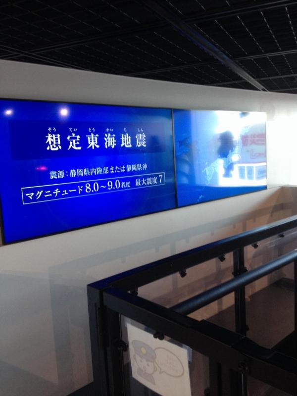"""焼津の防災学習室""""しえ~る""""の常設体験マシーンで地震体験"""