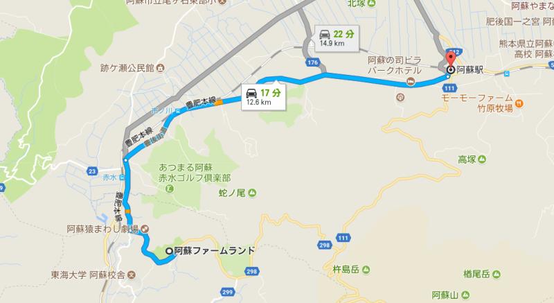 3日目(車の移動区間)