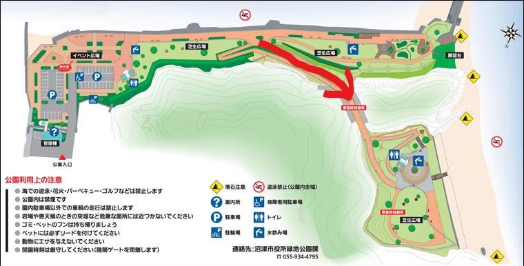 赤い矢印の起点が先ほどの写真の場所。ここから坂道を登り切ったあたりが緊急避難地となっています。さらにその先にはもうひとつ芝生広場があります。