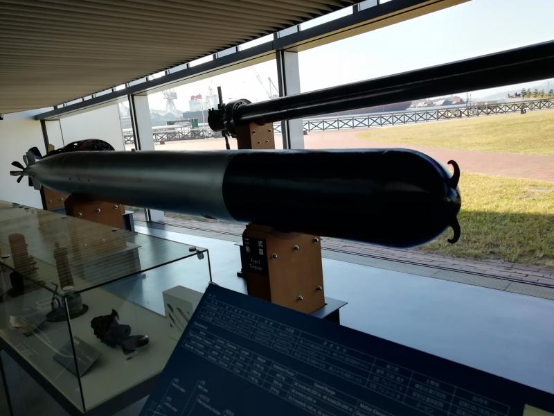 回天一型のベースになった九三式酸素魚雷