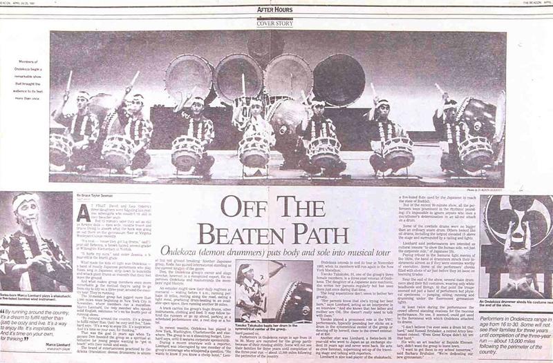 鬼太鼓座の一員だった頃。アメリカの各新聞にも何度も掲載された。