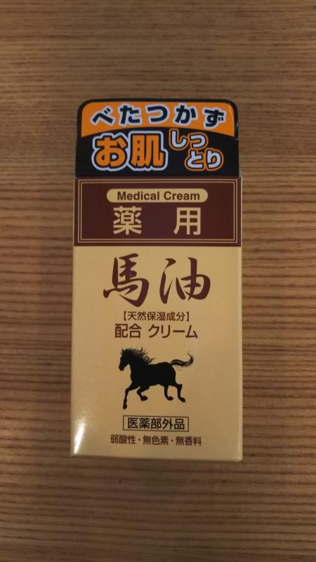 香料が強いと頭が痛くなることがあるので、無香料のタイプを購入。