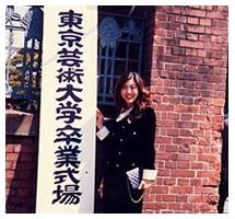 留学後に大学院を修了した、23才の岡崎さん