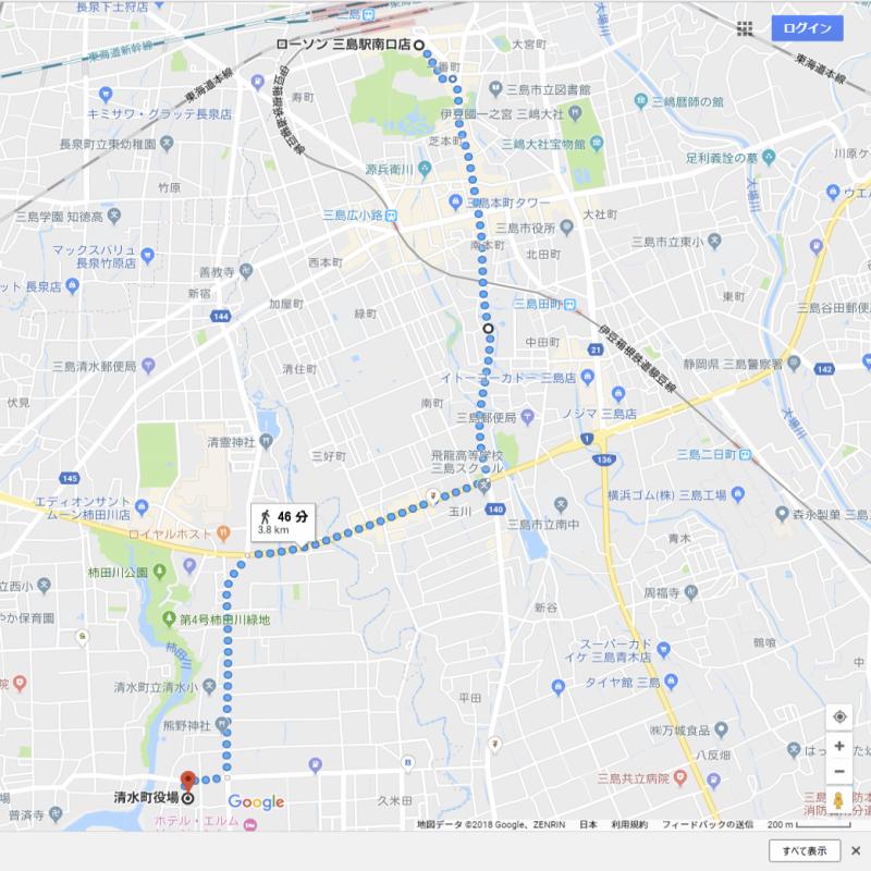 三島駅南口→清水町役場