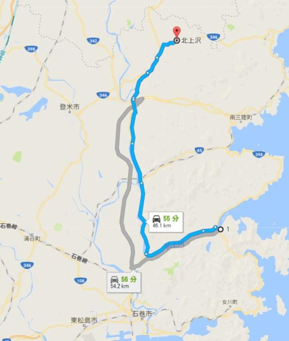 大川小学校 → きのこの森
