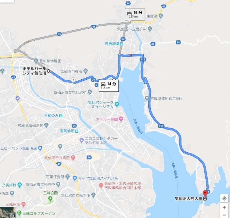 ホテルパールシティ気仙沼→気仙沼大島大橋