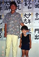 9歳違いの弟と受賞作の前で。いまや書道界を代表する武田兄弟です