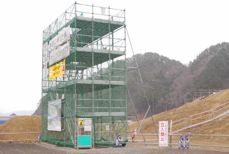 釜石鵜住居復興スタジアム(仮称)建設現場の仮設展望台