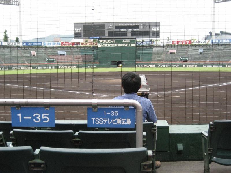 旧広島市民球場にて。球場開放日に憧れのバックネット裏に座ってみました。一度でいいからここから観戦してみたかった。