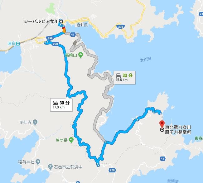 シーパルピア女川→女川原発