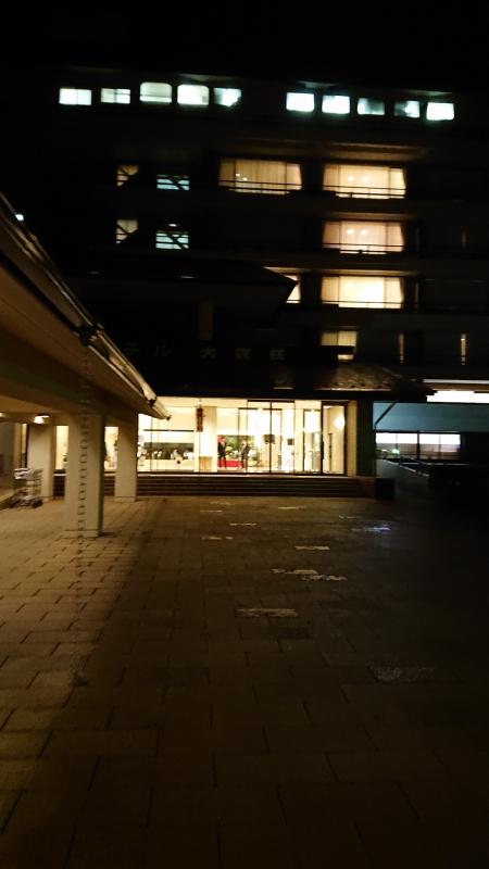 初めてこの地に訪れた際にも宿泊させていただいた「松島大観荘」。再びお世話になります。