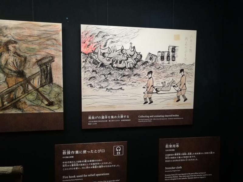 当時の様子を市民が描いた絵も多数展示されています