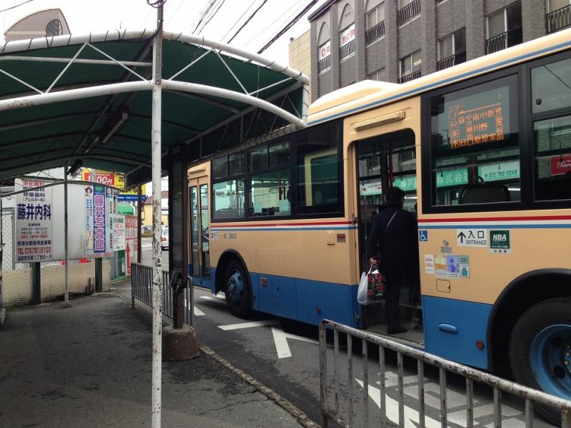 阪急石橋駅近くのバス停
