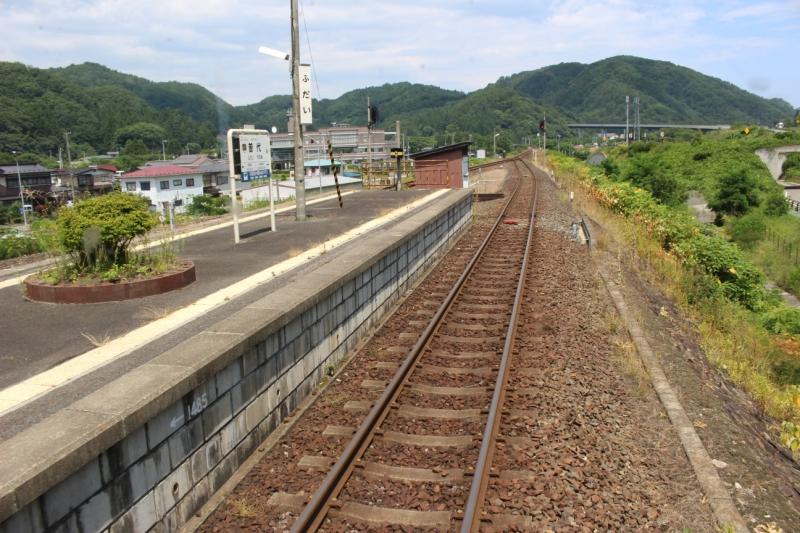 普代(ふだい)駅