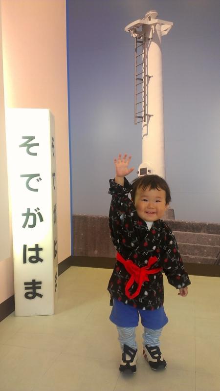 あまちゃんセンターでは、衣装を着て写真を撮らせてもらいました。