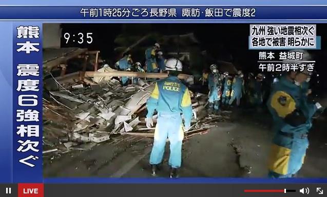 NHKの「テレビニュース同時提供中」のキャプチャより