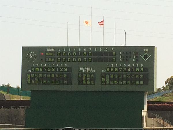 風向きも第1試合とは反対です。6回が終わったところで杉山くんは降板しました。