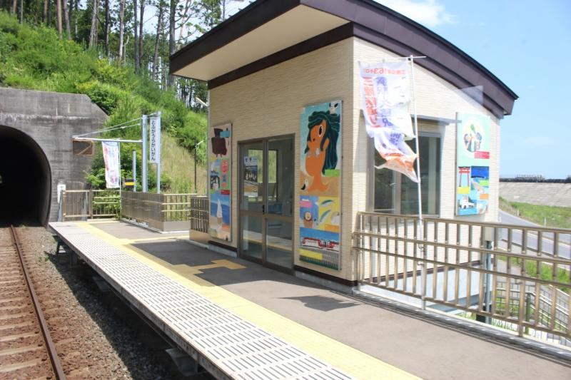 十府ヶ浦海岸(とふがうらかいがん)駅