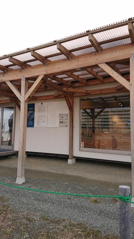 看板の設置場所に併設されている「東日本大震災メモリアル 南浜つなぐ館」にもお邪魔させていただきました。