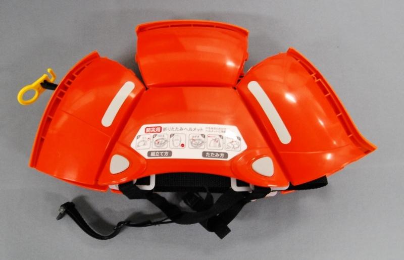 折りたたみ式ヘルメット。折りたたんだ状態(横から撮影)。