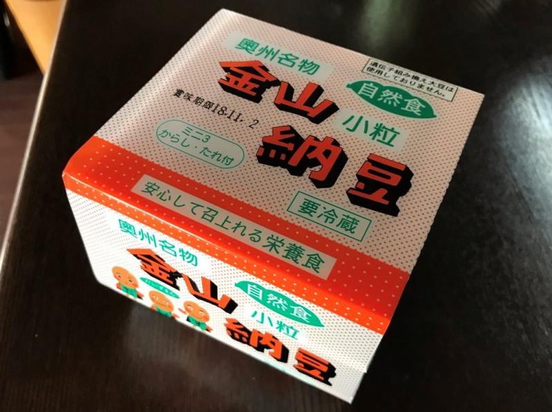 2003年にはとんねるずの「食わず嫌い王」で飯島直子さんがお土産として紹介。その時期には人気のあまり買えなくなったりしましたが、今は楽天市場でも買えます。
