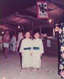 7歳の夏祭りにて左が良平、右が公平。近所でも有名な双子だった。