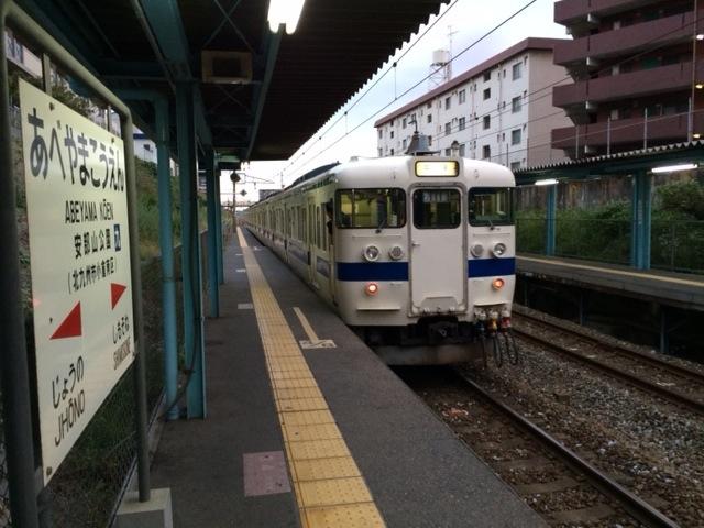 通勤路線に新車両が大量に導入されたJR九州だが、こんな列車も走っている