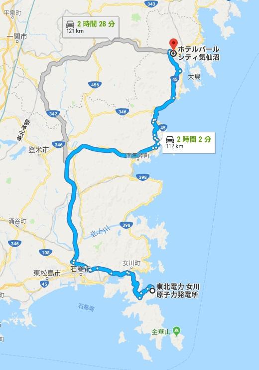 女川原発→ホテルパールシティ気仙沼