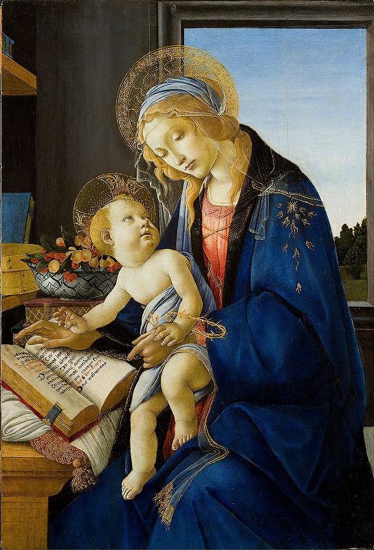 書籍の聖母(サンドロ・ボッティチェリ)