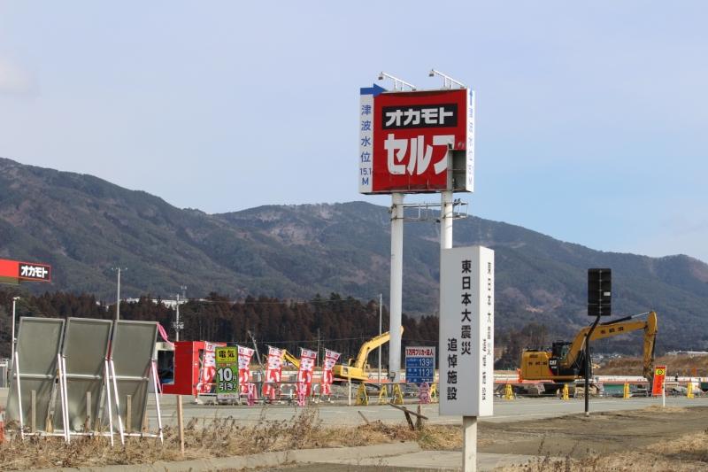 ガソリンスタンドの看板をみると、津波の高さが分かります