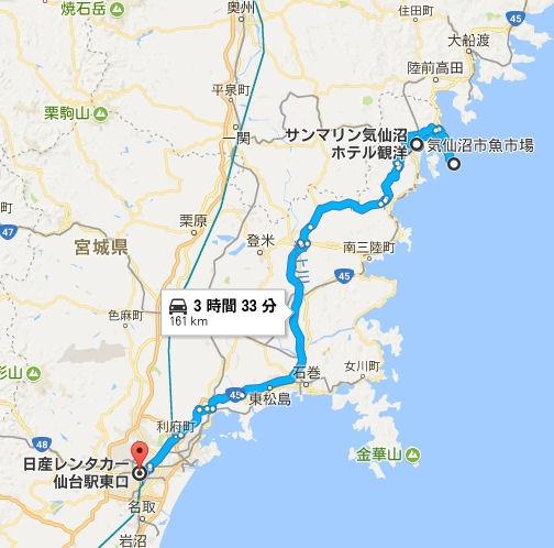 【現地ルート】3日目