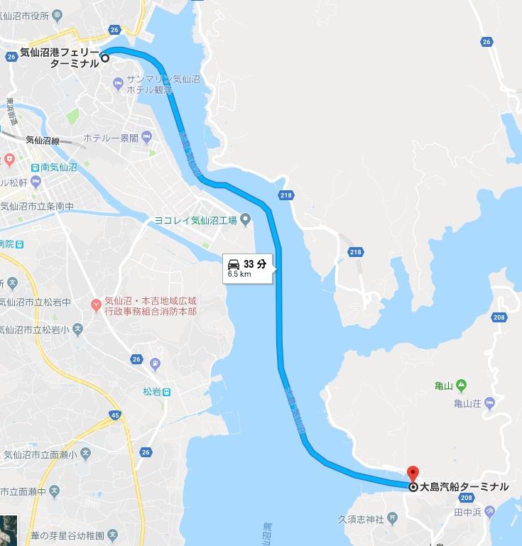 気仙沼港フェリーターミナル→大島汽船ターミナル