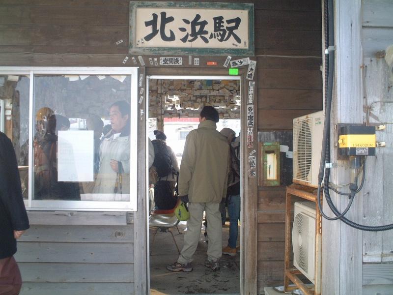 (去年の思い出)北浜駅の駅舎内