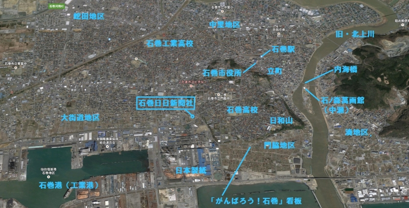 石巻日日新聞の周辺(GoogleMapに加筆)