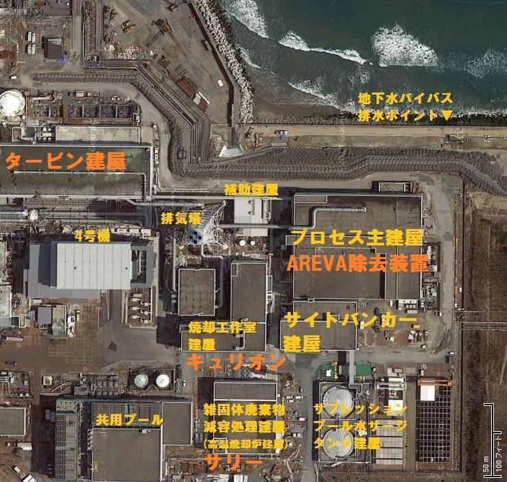廃棄物集中処理施設付近(Google Mapに加筆)