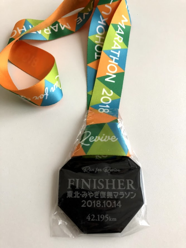 【Run for Revive】雄勝石で作られた完走メダル