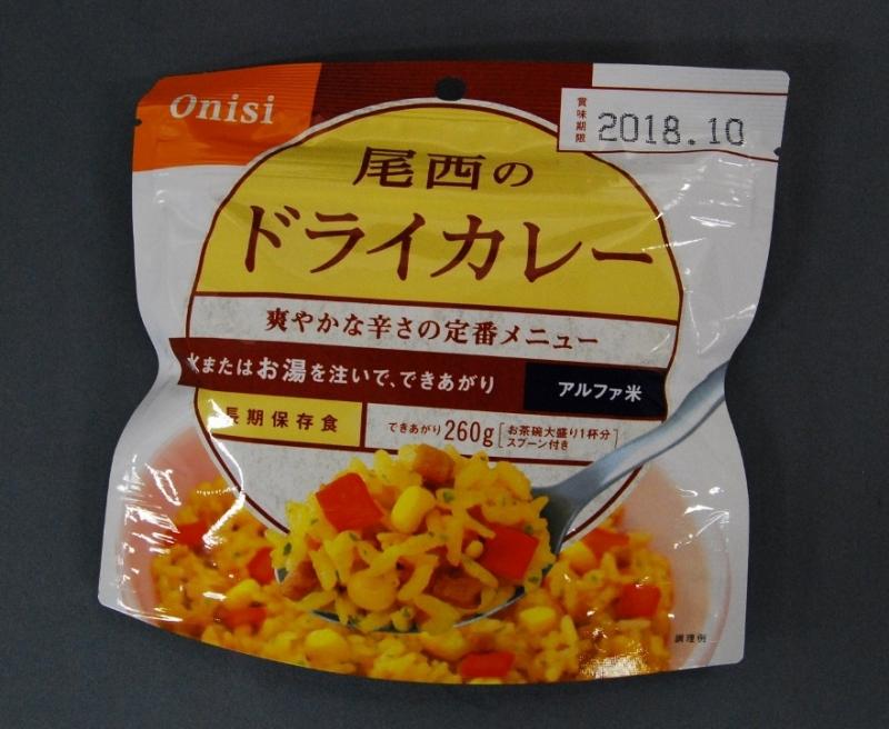 アルファ化米です。この他に白米や五目ごはんなどいくつか種類があります。