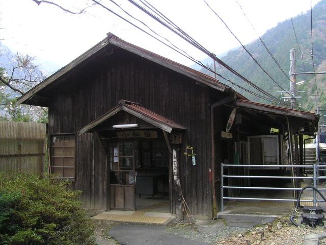 秘境駅として有名な小和田駅。飯田線も捨てがたい……