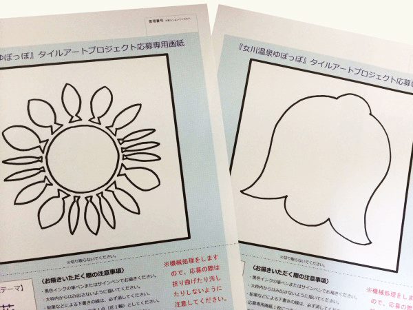 2年前に参加した『女川温泉ゆぽっぽタイルアートプロジェクト』
