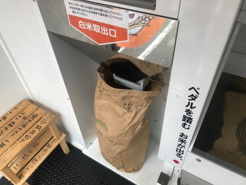 空袋を精米後のお米の出口にセットします。