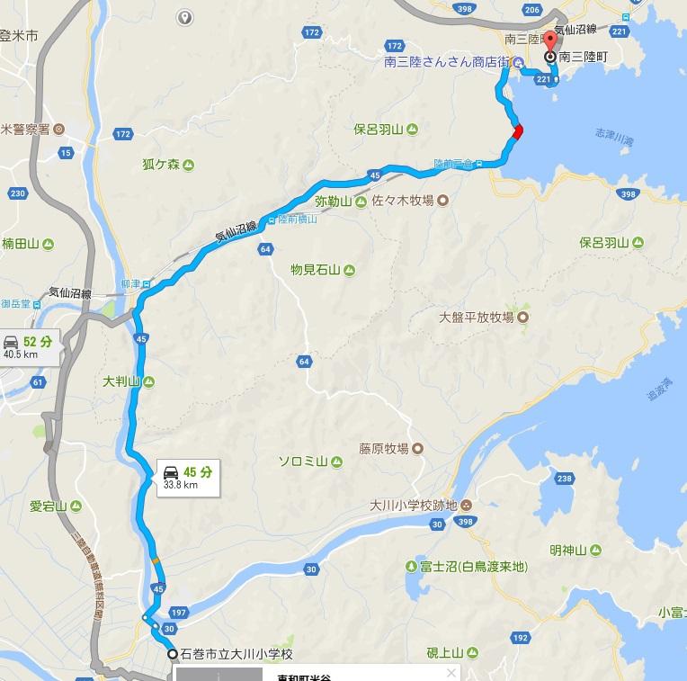 大川小学校 → 南三陸町
