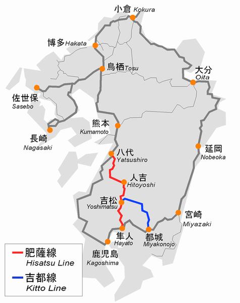 隼人行きの列車に乗るべきだったが、都城行き(吉都線)に乗ってしまったらしい