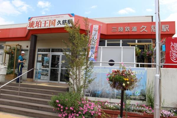 【復興支援ツアー2019レポートおまけ】 三陸鉄道リアス線全駅写真集